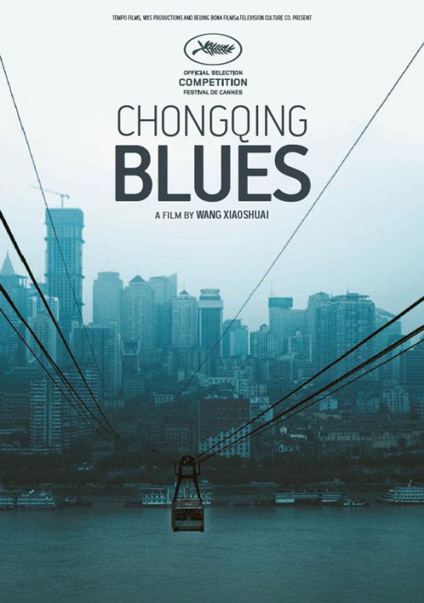 chongqing-blues