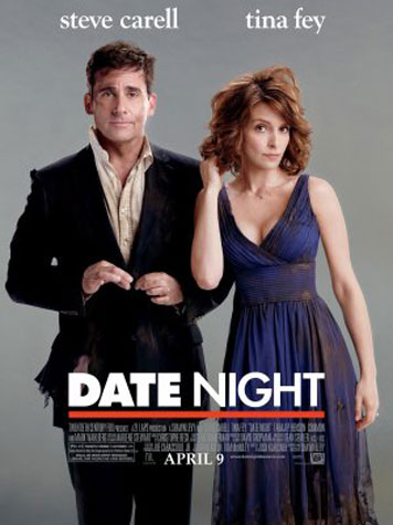 CINEM(M)A : Crazy Night ( Date Night )