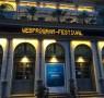 webprogram-festival